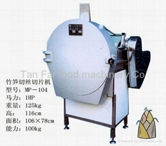MP-104BAMBOO SHOOT CUTTING MACHINE
