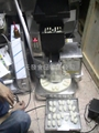 Fujiseiki 大產量壽司飯團機  5000粒每小時 二手
