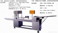 CHINESE STEAM BREAD FORMING MACHINE