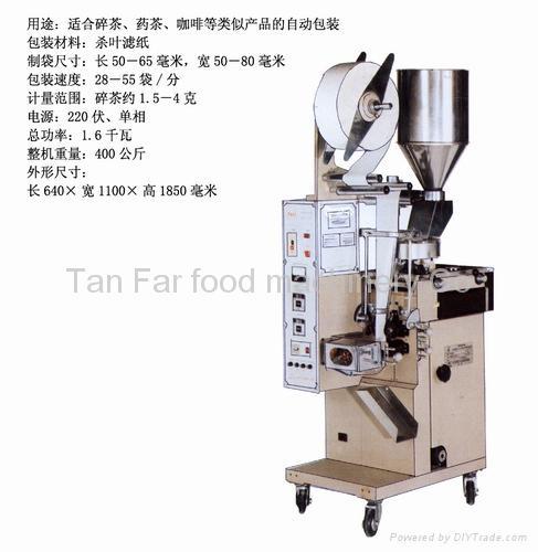 袋泡茶自动包装机 1