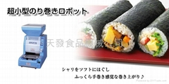 SUZUMO SVR-NNV AUTO SUSHI ROLLER USED MACHINE (Hot Product - 1*)