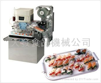 sushi label machine