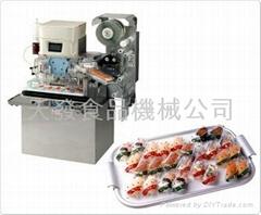 suzumo SGP-SNB auto sushi nigiri forming & packing machine