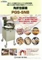 suzumo PGS-SNB sushi packing