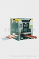 Auto rice filling machine (for filling