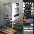 TW-2000便當飯盒自動入飯機