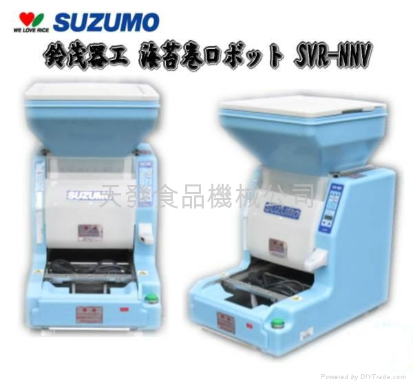 SUZUMO SVR-NNV 自動壽司卷機  二手機 3