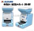 SUZUMO SVR-NNV 自動壽司卷機  二手機