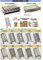 各款日本 制 动物烧饼小食机械