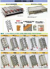 Vairety of japanese animals taiyaki maker
