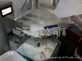 SUZUMO PGS-SNB 獨立壽司包裝機(全新機)