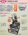 日本自動炒飯機械人   最新型號
