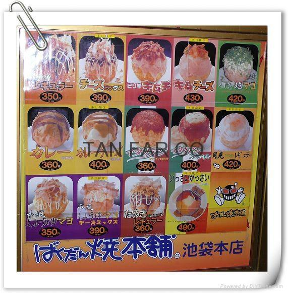 日本大粒章魚燒機    即  燒 3