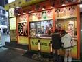 日本大粒章魚燒機    即  燒 7