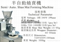 Shaomai Forming Machine