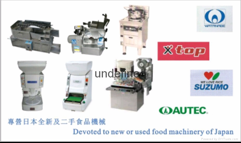 專營日本全新以及二手日本食品機械