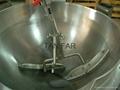 搅拌夹层煮锅