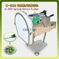 C-302 tabletop Vegetable Cutter