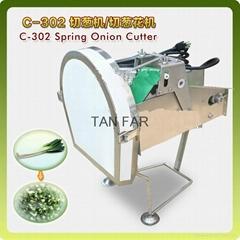C-302小型切菜机切葱粒葱花机
