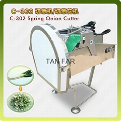 C-302小型切菜機切蔥粒蔥花機