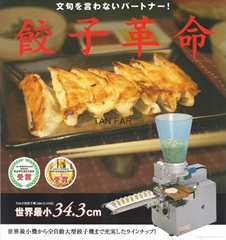 Japanese dumpling maker