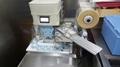 SUZUMO SGP-SNB 自動壽司飯團成形包裝機(二手9成新) 3