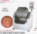vacuum meat mixer    Germany vacuum pump 2