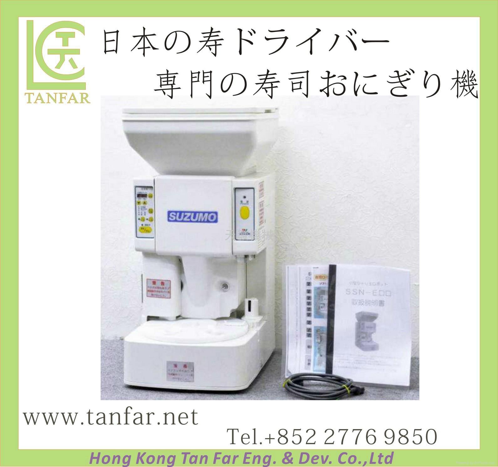 suzumo SSN-ELC 自動飯團成型機  二手 1
