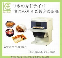 SUZUMO GST-FBA 寿司米饭分饭机