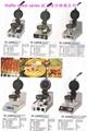 Waffle maker series