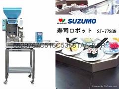 SUZUMO SNS-RCC auto sushi rice ball machine  used