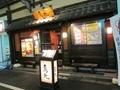 HIGO GRILL 日本炭火自動迴轉燒烤爐  二手 5