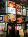 HIGO GRILL 日本炭火自动回转烧烤炉  二手 6