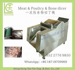 家禽類切丁機 一次性食物切丁機 切急凍骨頭凍肉