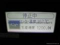 SUZUMO PGS-SNB 獨立壽司包裝機(二手機)