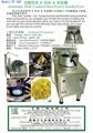 自動炒飯機械人   最新型號