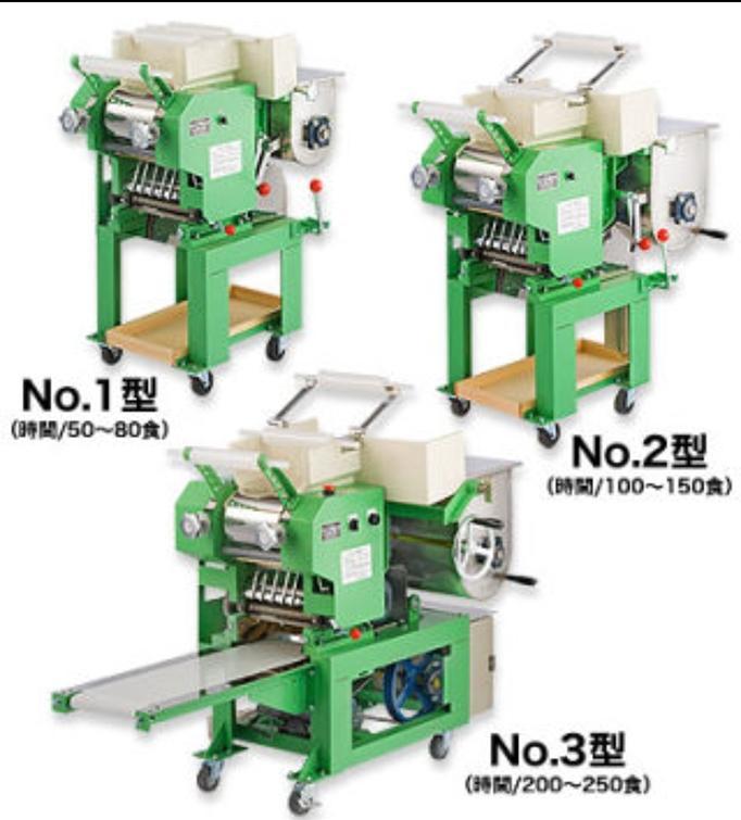 日本小型制麵機(打粉延壓切麵一體化完成)二手 6