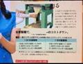 日本小型制麵機(打粉延壓切麵一體化完成)二手 8