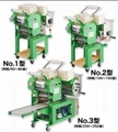 Japanese noodle machine 3 in 1  new