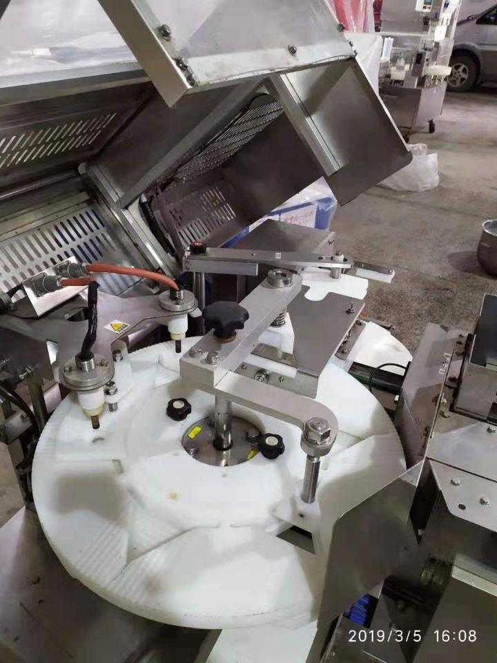 SUZUMO 三角飯團自動成形包裝生產線(二手) 5