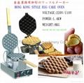 Hong Kong style egg cake oven