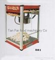 8oz popcorn machine