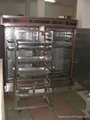 ELETRIC STEAMER  (double door/24 trays)