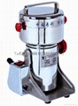 chinese medical grinder