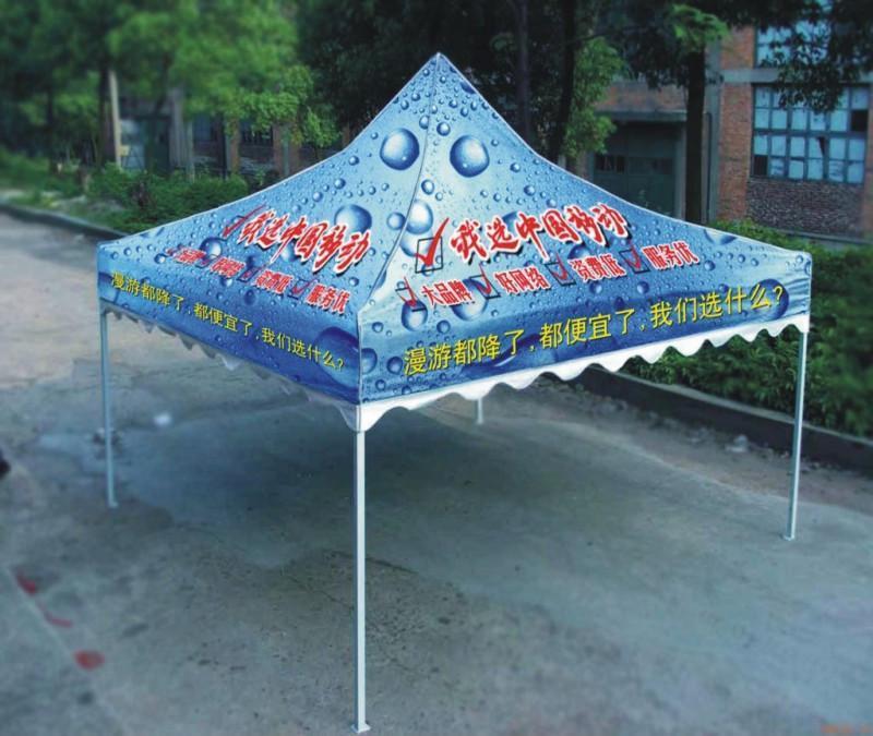 武漢廣告帳篷 1