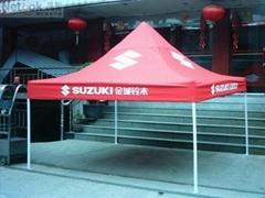 武漢廣告傘