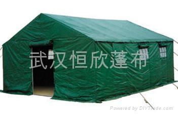 武漢展銷帳篷 1