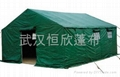武汉展销帐篷