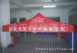 武汉折叠帐篷加工 1