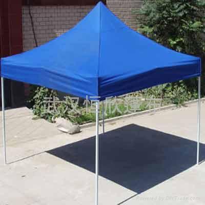 武漢軍運會戶外折疊帳篷 1